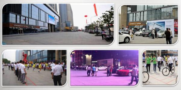 场地租赁–万尚城广场