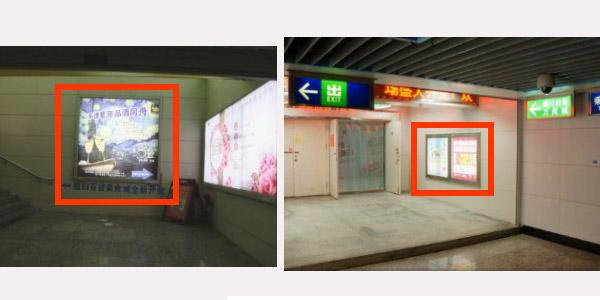 胜太路地铁连廊灯箱广告
